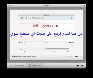 Screen Shot 2013-11-20 at 4.23.28 PM copy